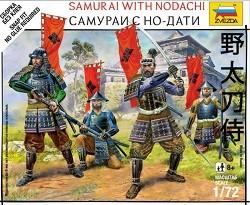 Samurai Battles:Samurai No-Dachi