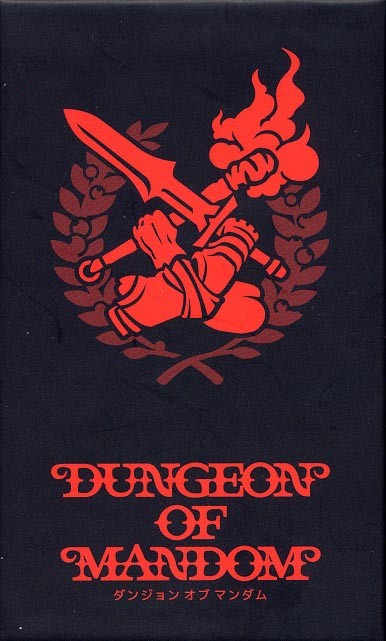 Dungeon of Mandom en français ?