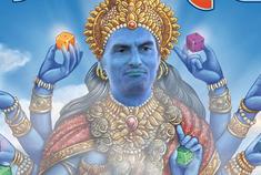 Rajas of the Ganges, de l'explication !