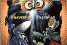Zoondo - Kasorenes Tugeshes