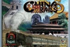 China Rails