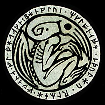 Larchipel