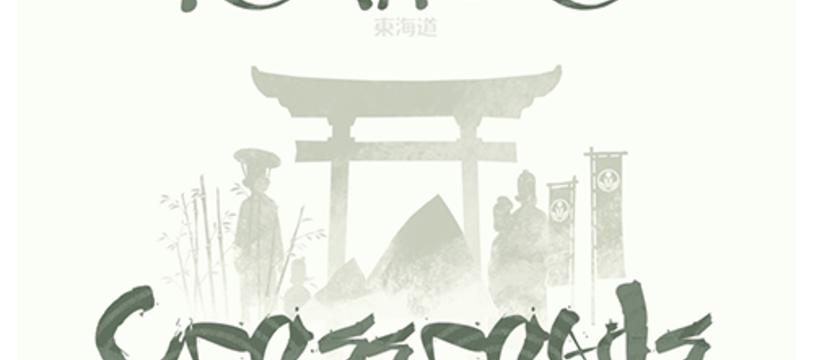 Tokaido, des carrefours pour essen 2013