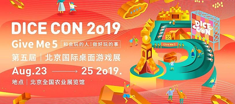 Beijing Dice Con 2019, impressions
