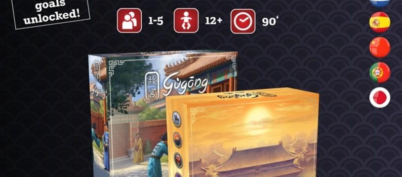 Gugong, entrez dans la Cité Interdite !