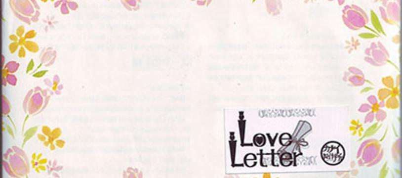 Une lettre d'amour du japon mais pas des USA