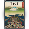 IKI: A Game of EDO Artisans