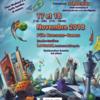 Burdigame, festival du jeu