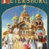 Sankt Pertersburg