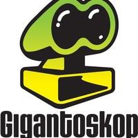 Gigantoskop