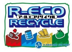 R-Eco Recycle