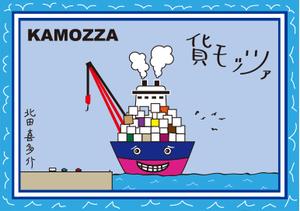 Kamozza