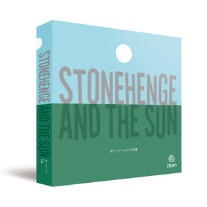 Stonehenge and the Sun