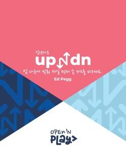 Up N dn