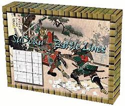 Sudoku : Battle Lines