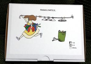 Hoshilympics