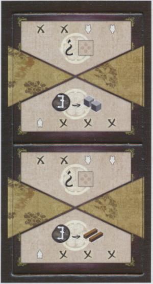 "Edo - Promo #1 : Cartes ""Autorisation"" Spéciales"