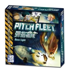 Pitch Fleet