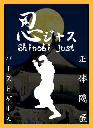 Shinobi Just