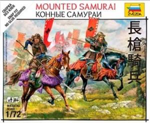 Samurai Battles: Cavaliers Samurai