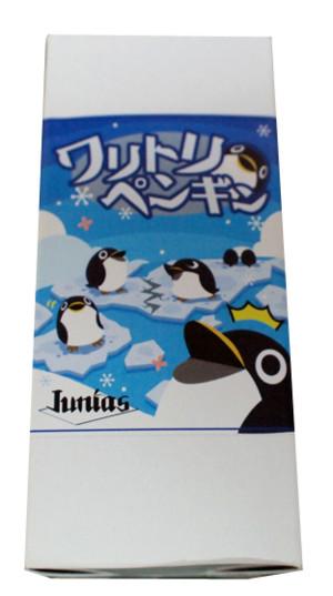 ワリトリペンギン - Waritori Penguin