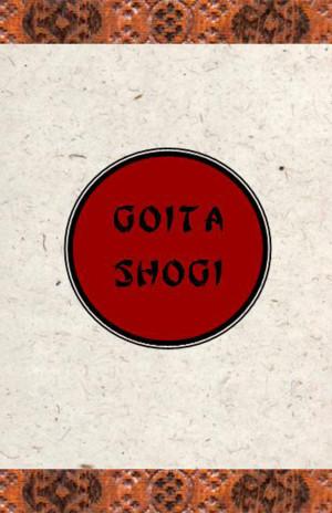 Goita Shogi