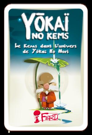 Yōkaï no kems