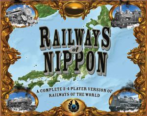 In Japan entsteht ein Eisenbahnimperium!