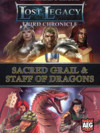 Lost Legacy: Third Chronicle – Sacred Grail & Staff of Dragons