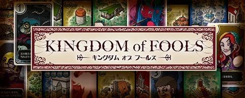 Kingdom of Fools, mais qu'à trois !