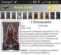 Koryo Tools (Android)