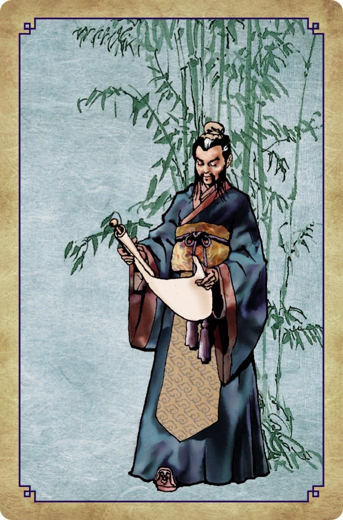 Sun Tzu Deluxe: