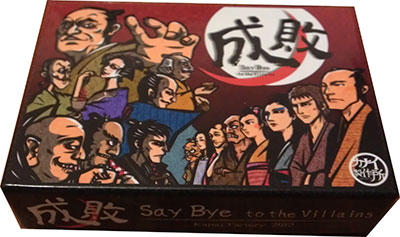Say Bye to the Villains de Seiji Kanai